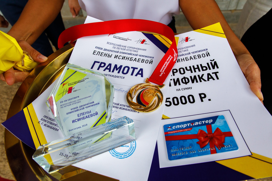 "RESULTS OF THE SECOND DAY OF ""ISINBAYEVA CUP"" COMPETITIONS"