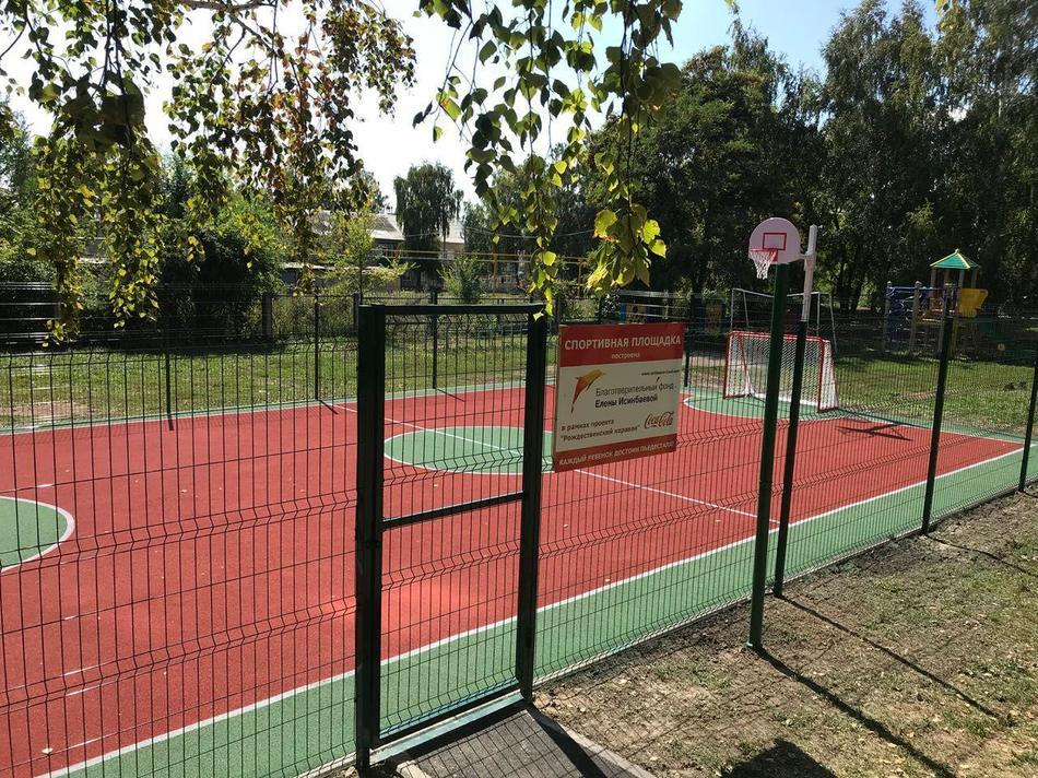 ISINBAYEVA FUND AND COCA-COLA OPEN NEW SPORTING GROUNDS FOR CHILDREN
