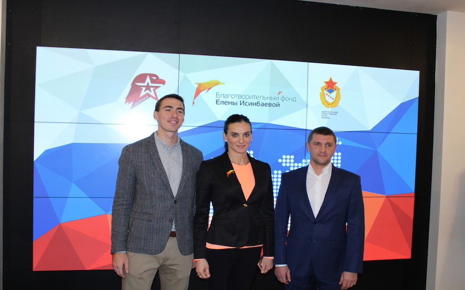 """YELENA ISINBAEVA AT THE """"POWER OF THE WINNERS"""" FILM PREMIERE IN MOSCOW"""